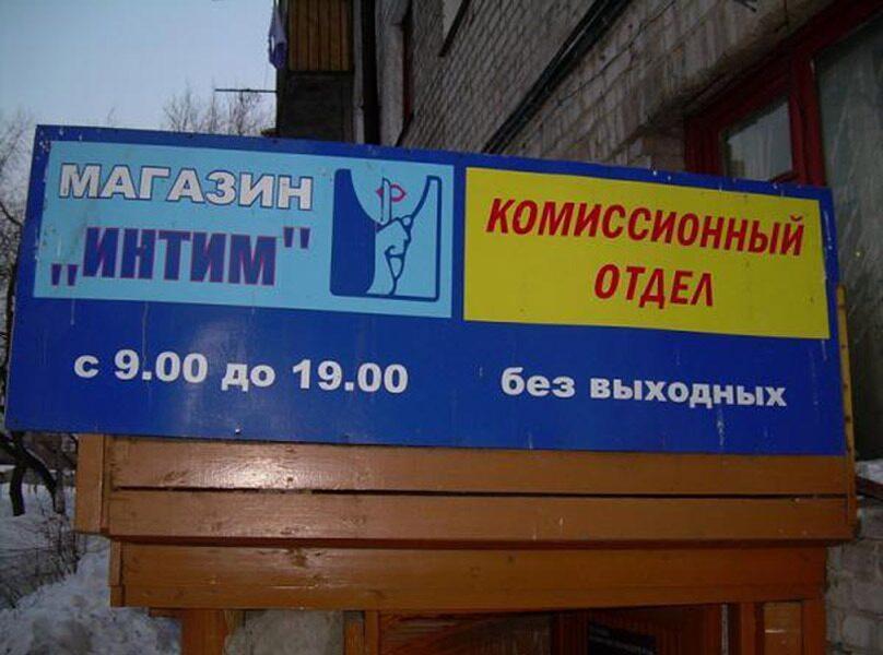 Уфа частные объявления интим 11 фотография